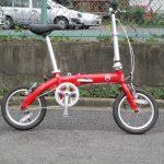 Fiat Mobility AL-FDB140 軽量な折り畳み自転車