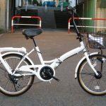 ダイニチ 206グランドガーデン 20インチ折り畳み自転車