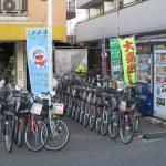 店頭に自転車をたくさん用意してお待ちしております。