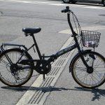 ダイニチ グランドガーデン 20インチ折り畳み自転車