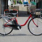 パナソニック ビビ DX 大容量バッテリー16.0Ahの電動自転車