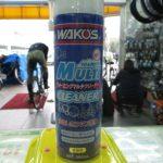 WAKO'S フォーミングマルチクリーナー