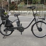 ブリヂストン ビッケ モブdd  子供乗せ電動自転車