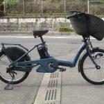 ブリヂストン ビッケ ポーラーe 子供乗せ電動自転車