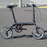軽量折り畳み自転車 モバイルエアー 14インチ