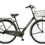 ブリヂストン ステップクルーズ 大きいサイズの自転車