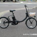 パナソニック SW  お買い得な電動自転車