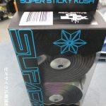 SUPACAZ(スパカズ)、かっこいい バーテープ。