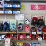 幼児用、子供用ヘルメット いろいろあります。