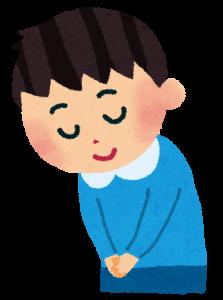 10月30日(水)~31日(木)の臨時休業のお知らせ