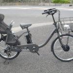 ブリヂストン Bikke MOB DD 子供乗せ電動自転車