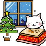 12月の休業と年末年始休業のお知らせ