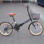 20インチ6段変速 折り畳み自転車 お買い得車