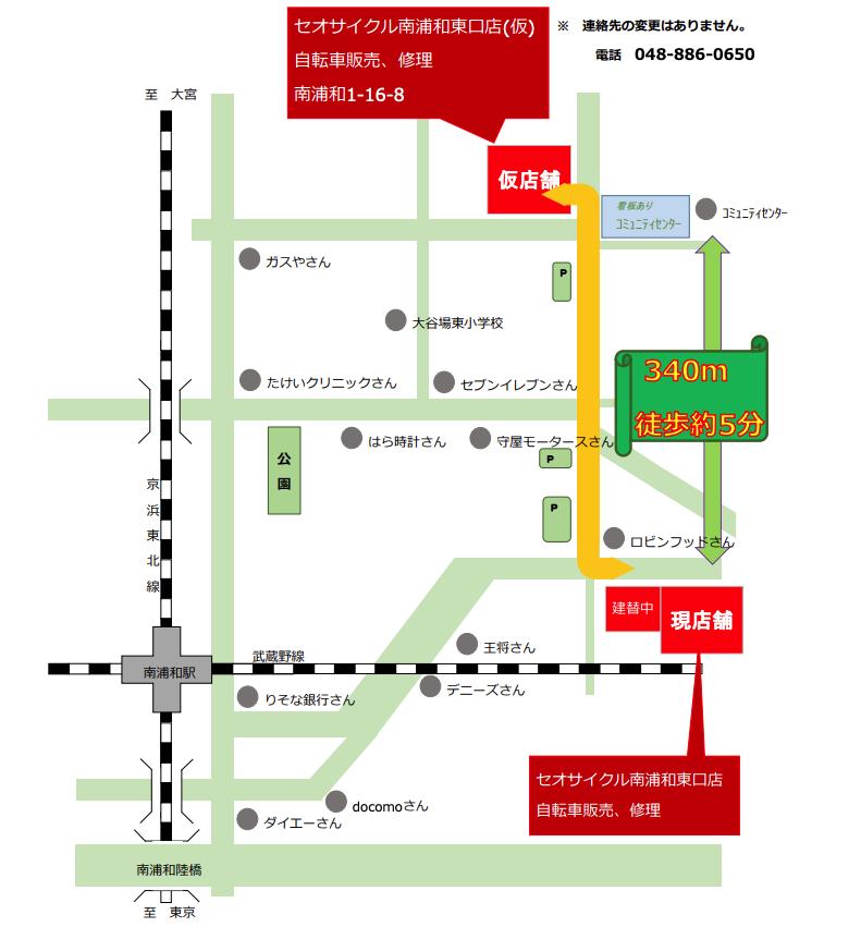 セオサイクル南浦和東口店 店舗地図