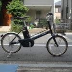 パナソニック 小径電動自転車 Jコンセプト 限定車