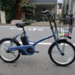 パナソニック グリッター 小径電動自転車