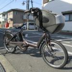 ブリヂストン ビッケポーラーe  子供乗せ電動自転車