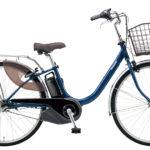 パナソニック Vivi L(ビビ L)軽量電動自転車